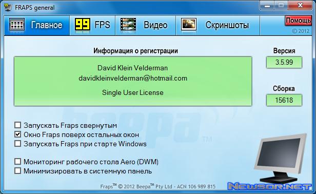 Для записи xp языке видео для экрана с на программа русском