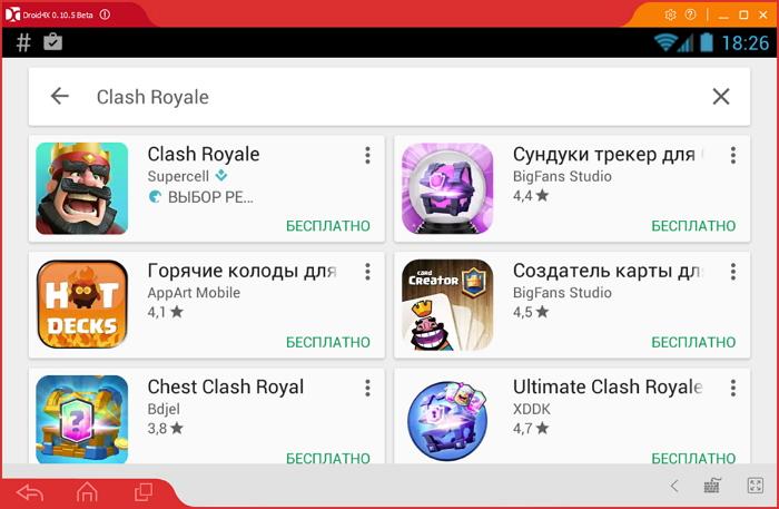 clash royale скачать алой маркет #5