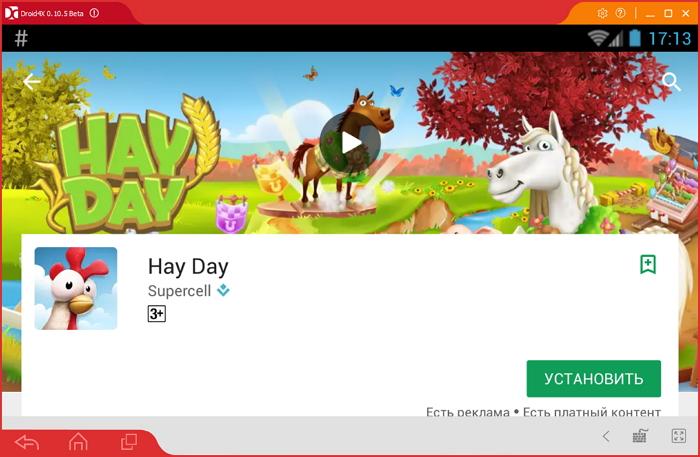 Скачать Игру Hay Day На Компьютер Через Торрент - фото 11