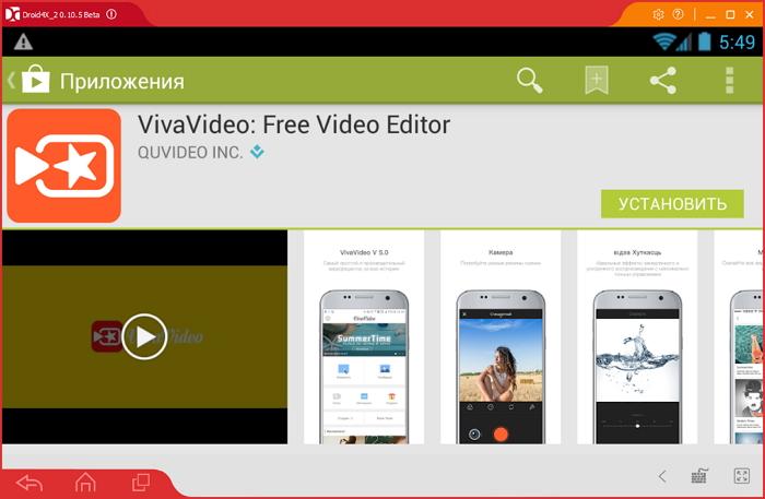Скачать бесплатно программу вива видео для компьютера