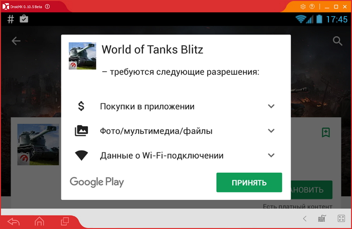 Надувные танки в war thunder best premium german