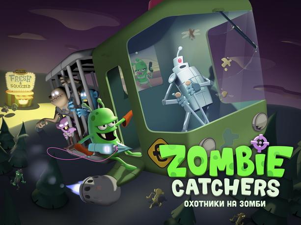 скачать игру зомби катчер через торрент на компьютер - фото 2