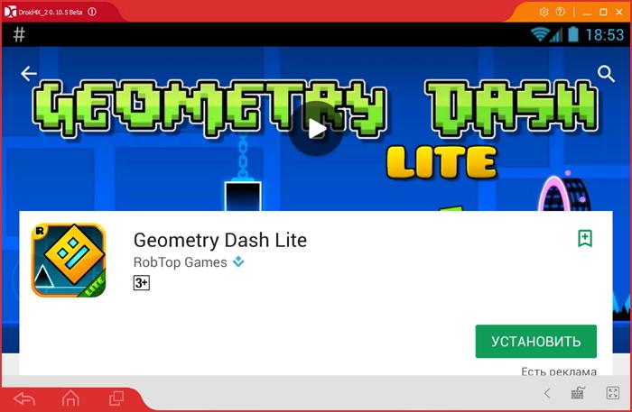 Скачать игру геометрии даш на компьютер бесплатно