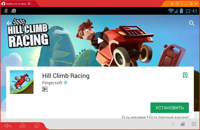 <span>PC <b class=sec>Hill Climb</b> <b class=sec>Racing</b> <b class=sec>for</b> <b class=sec>Windows</b> <b class=sec>7</b> - Hill Climb Racing is a 2D…</span>