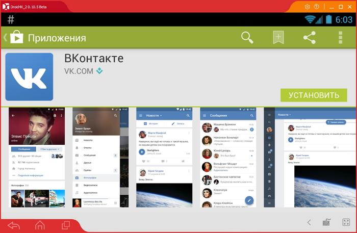 CoalaWeb Social Links Pro v042 - компонент социальных