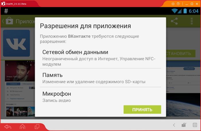 Социальная сеть на подобии контакта для ucoz Социальные