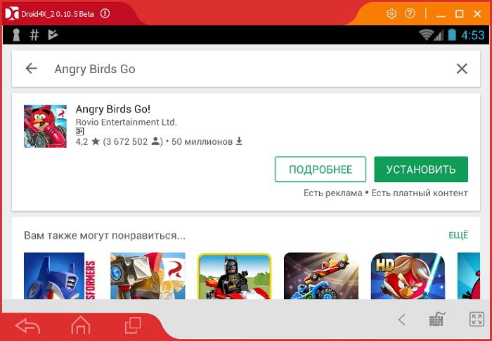 Скачать Энгри Бердз Гоу на Андроид