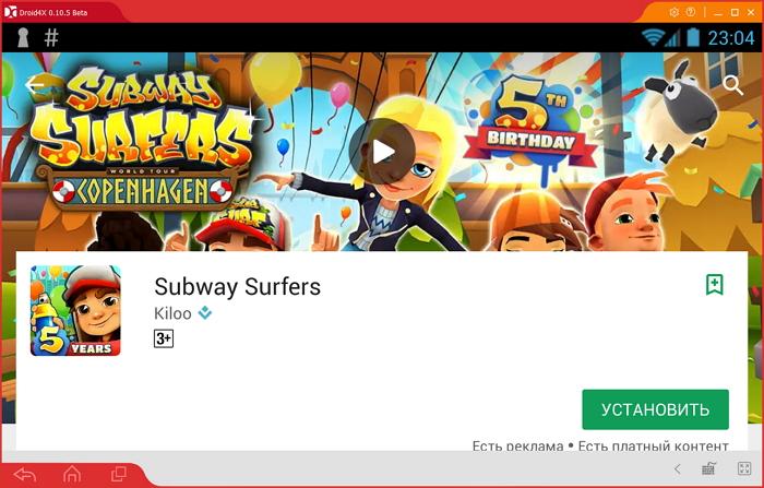 Скачать subway surfers на компьютер механики