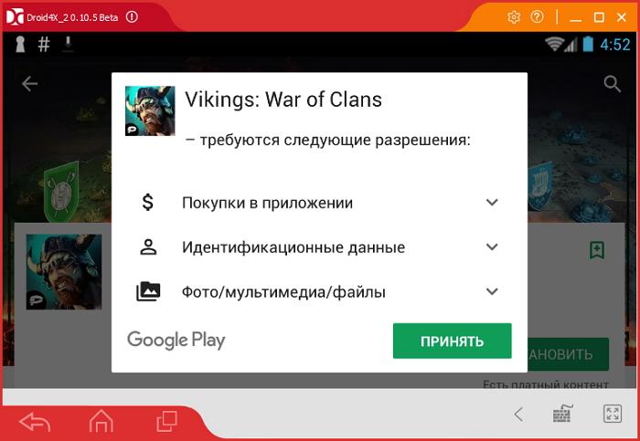 Vikings War of Clans на компьютер скачать через торрент