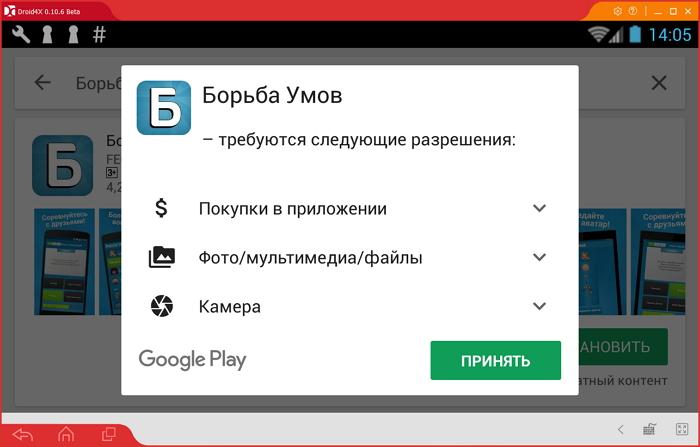 Борьба умов скачать игру бесплатно на компьютер