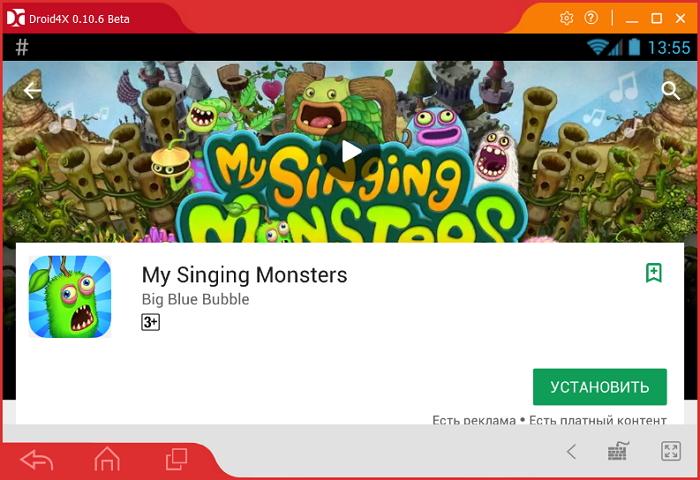 Игра my singing monsters скачать на компьютер
